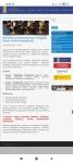 thumbs 209749775 338781891023880 3846200746496458013 n Wyniki IX Archidiecezjalnego Przeglądu Poezji i Pieśni Patriotycznej